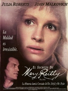 Mary Reilly - Argentinian Theatrical poster (xs thumbnail)