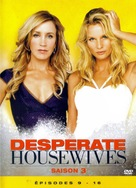 """Desperate Housewives"" - French DVD movie cover (xs thumbnail)"