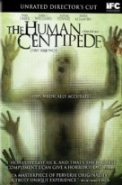 The Human Centipede (First Sequence) - DVD movie cover (xs thumbnail)