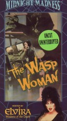 The Wasp Woman - VHS movie cover (xs thumbnail)