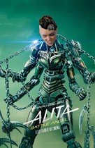 Alita: Battle Angel - French Movie Poster (xs thumbnail)