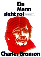 Death Wish - German Movie Poster (xs thumbnail)