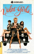 Valet Girls - French VHS cover (xs thumbnail)
