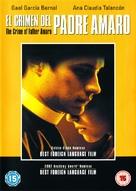 Crimen Del Padre Amaro, El - British DVD cover (xs thumbnail)