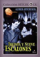 The 39 Steps - Spanish DVD cover (xs thumbnail)