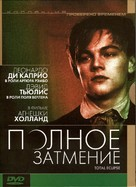 Total Eclipse - Russian Movie Cover (xs thumbnail)