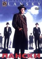 Lansky - Russian Movie Cover (xs thumbnail)