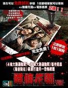 Ladda Land - Hong Kong Movie Poster (xs thumbnail)