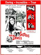 The Devil's Sisters - Movie Poster (xs thumbnail)