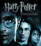 Harry Potter and the Chamber of Secrets - Czech Blu-Ray movie cover (xs thumbnail)