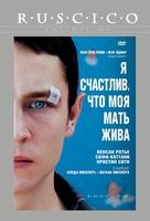 Je suis heureux que ma mère soit vivante - Russian DVD cover (xs thumbnail)