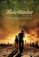 Allah Ke Banday - Indian Movie Poster (xs thumbnail)