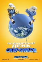 The Smurfs - Russian Movie Poster (xs thumbnail)