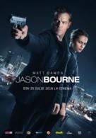 Jason Bourne - Romanian Movie Poster (xs thumbnail)