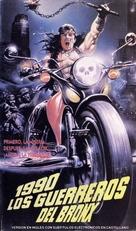 1990: I guerrieri del Bronx - Argentinian VHS cover (xs thumbnail)