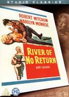River of No Return - British DVD cover (xs thumbnail)