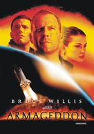 Armageddon - Argentinian Movie Cover (xs thumbnail)