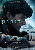 Dunkirk - Israeli Movie Poster (xs thumbnail)