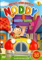 """Noddy"" - Portuguese DVD cover (xs thumbnail)"