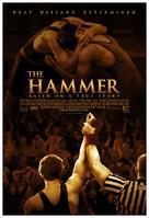 Hamill - Movie Poster (xs thumbnail)