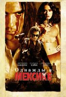 Once Upon A Time In Mexico - Russian Movie Poster (xs thumbnail)