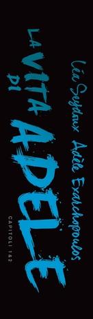 La vie d'Adèle - Italian Logo (xs thumbnail)