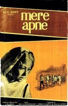 Mere Apne - Indian Movie Poster (xs thumbnail)