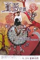 Tung mung kei yun - Hong Kong poster (xs thumbnail)