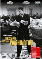 Mr. Smith Goes to Washington - German Movie Cover (xs thumbnail)