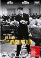 Mr. Smith Goes to Washington - German Movie Cover (xs thumbnail)