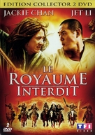 The Forbidden Kingdom - French DVD cover (xs thumbnail)