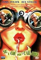 Hot Pursuit - Italian DVD cover (xs thumbnail)