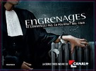 """""""Engrenages"""" - French Movie Poster (xs thumbnail)"""