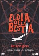 El día de la bestia - Spanish DVD cover (xs thumbnail)