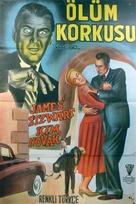 Vertigo - Turkish Movie Poster (xs thumbnail)