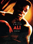 Ali - French Movie Poster (xs thumbnail)