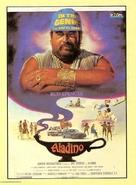 Superfantagenio - Spanish Movie Poster (xs thumbnail)