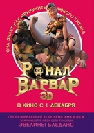 Ronal Barbaren - Russian Movie Poster (xs thumbnail)