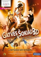 StreetDance 3D - Lithuanian Movie Poster (xs thumbnail)