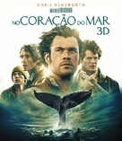 In the Heart of the Sea - Brazilian Movie Cover (xs thumbnail)