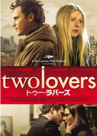 Two Lovers - Japanese Movie Cover (xs thumbnail)