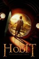 The Hobbit: An Unexpected Journey - Czech Movie Poster (xs thumbnail)