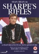 Sharpe's Rifles - poster (xs thumbnail)