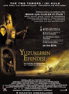 The Lord of the Rings: The Fellowship of the Ring - Turkish Movie Poster (xs thumbnail)