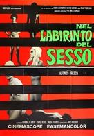 Nel labirinto del sesso (Psichidion) - Italian Movie Poster (xs thumbnail)