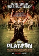 Platoon - South Korean Movie Poster (xs thumbnail)