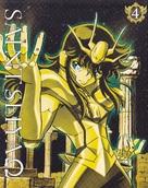 """Seinto Seiya: Omega"" - Japanese Blu-Ray movie cover (xs thumbnail)"
