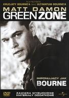 Green Zone - Polish Movie Cover (xs thumbnail)