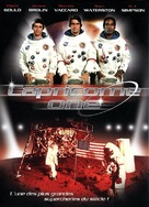 Capricorn One - French Movie Cover (xs thumbnail)