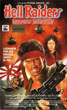 Hell Raiders - Spanish Movie Cover (xs thumbnail)